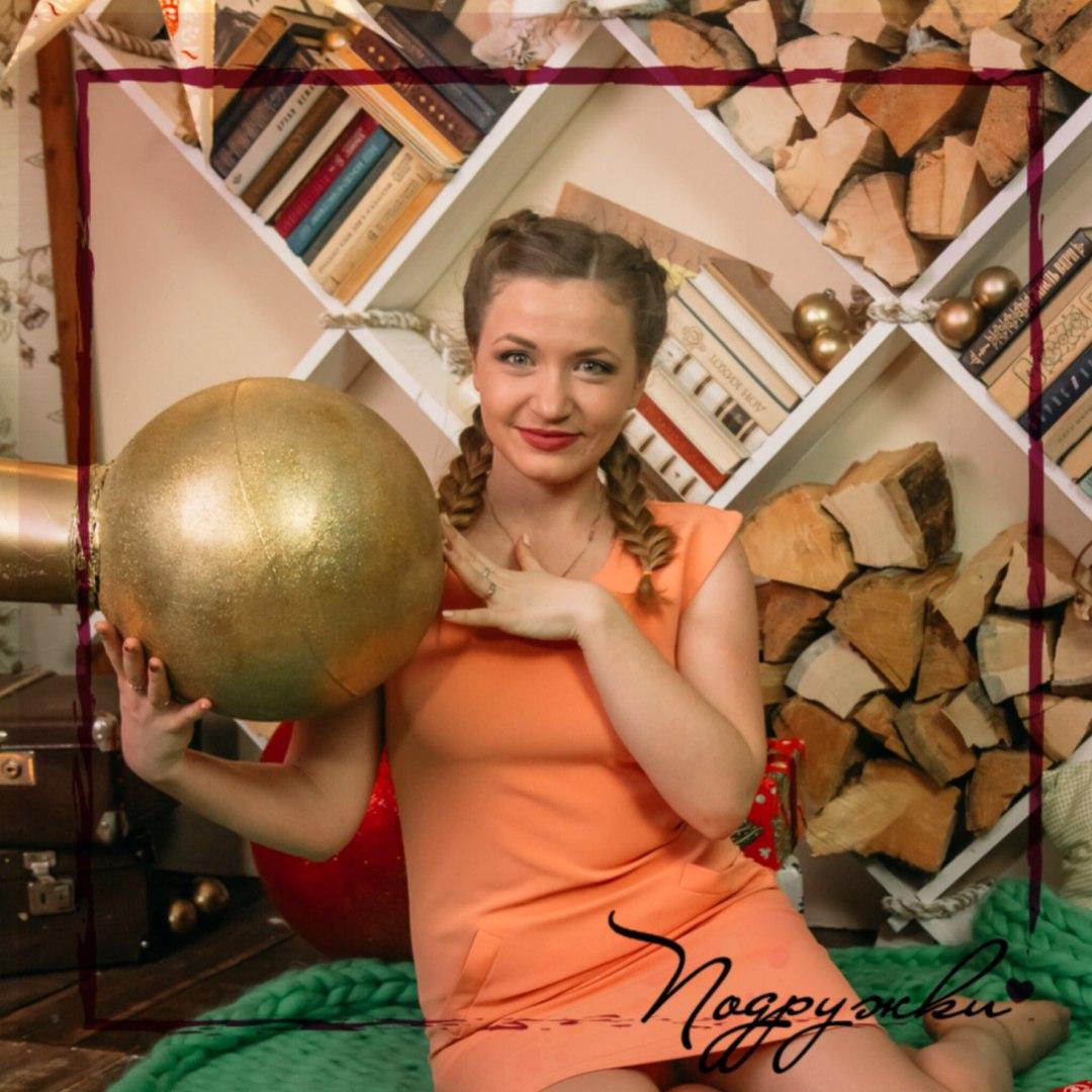 Алина Гаврилова, Муравленко - фото №2