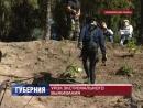 Бойцы ивановского ОМОНа организовали для своих подшефных урок по выживанию в лесу