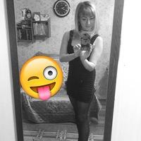 Оксана Бойцева