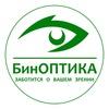 БинОПТИКА | Очки | Линзы | Оправы