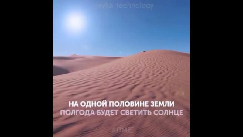 «Воистину, во всем этом - знамения для людей мыслящих». (Коран. Сура «Гром», аят - 3)