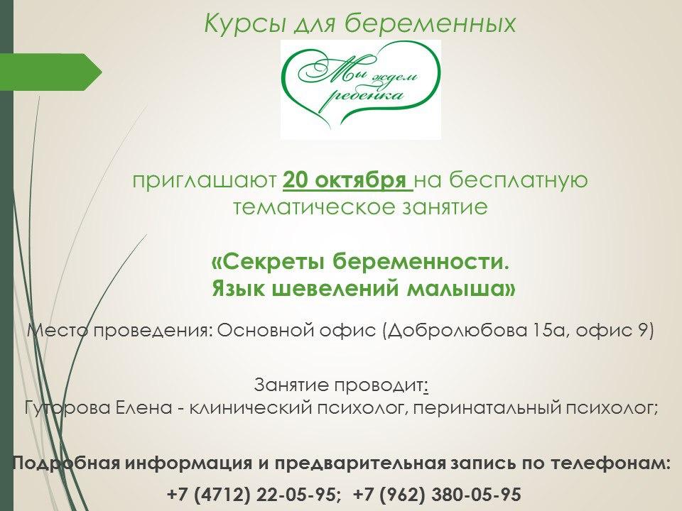 http://pp.userapi.com/c841222/v841222179/2b16c/3nLeYxwfPrc.jpg