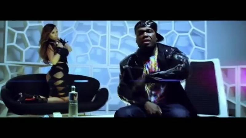 G Unit I'm Grown Official Music Video gunit iamgrown hiphop artist music попса песни девушка спокойствие наслажден