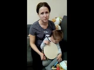 Благодарность от мамы Вадимчика Владимирова, Марины Владимировой...