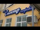 Уборка снега на территории кафе Спектр Кольцевая 38