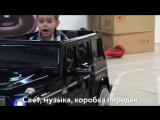 Тестируем с Виталей гелик. Я в восторге!))