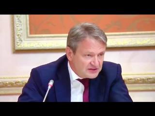Министр сельского хозяйства про экспорт свинины (VHS Video)