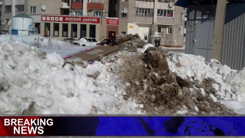 Первый городской канал в Кирове - ВТ тракторист терорист 3 » Freewka.com - Смотреть онлайн в хорощем качестве