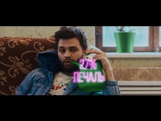 БЕДОЛАГИ - Промо видео для конкурса на канале тв3