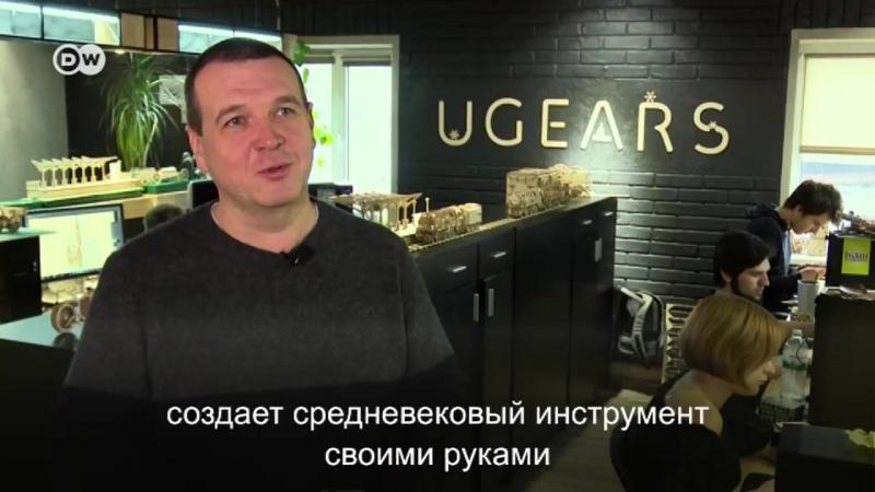 Ребята - это успех! Украинцы создают уникальные деревянные игрушки, которые продают в 80 странах мира. Восторг и восхищение