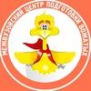 Межвузовский центр подготовки вожатых