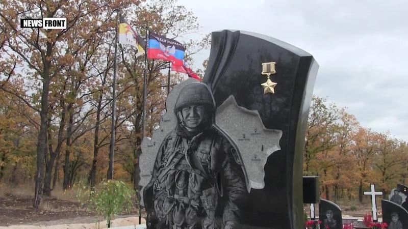 На кладбище установили мемориалы героям ДНР Мотороле и Гиви