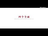 [VIDEO] 170624 Kris Wu Yifan Weibo Update: Наша китайская мечта! Считайте меня! [Едины]