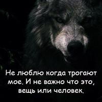 Анкета Maxim Lavrov