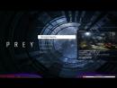 [Stream] Prey - Прохождение 4 РОЗЫГРЫШ в Описании!