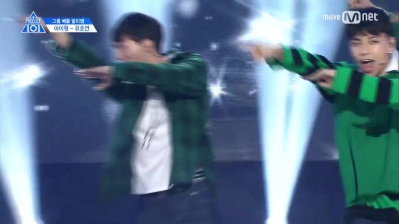 PRODUCE 101 season2 [단독_직캠] 일대일아이컨택ㅣЮ Хоён - 샤이니 ♬누난 너무 예뻐_2조 @그룹배틀 170421 EP.3