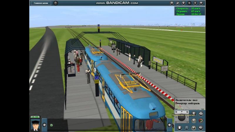 85 стрим трамваи в трс 12