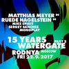 Watergate 15 years in Moscow 22.09.2017 @Rodnya