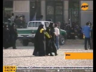 Смертная казнь за супружескую измену (Иран)
