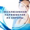 парфюмерия| бизнес | новосибирск |АЮDREAMS
