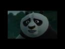 Отрывок из фильма Кунг фу Панда 2