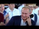 Путин пошутил в ответ на вопрос о планах после ухода с поста президента Я еще не решил, ухожу ли я!