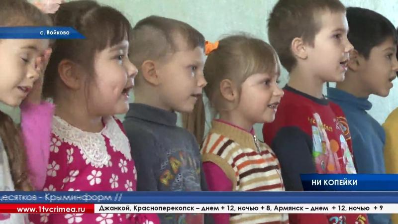 Новая одежда, мебель для детской и «вкусняшки» - жители крымских сёл, где с января отменят плату за места в детсадах, рассказали