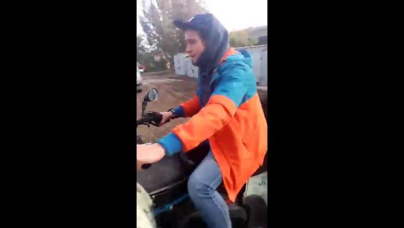 ATV STELS GT 500