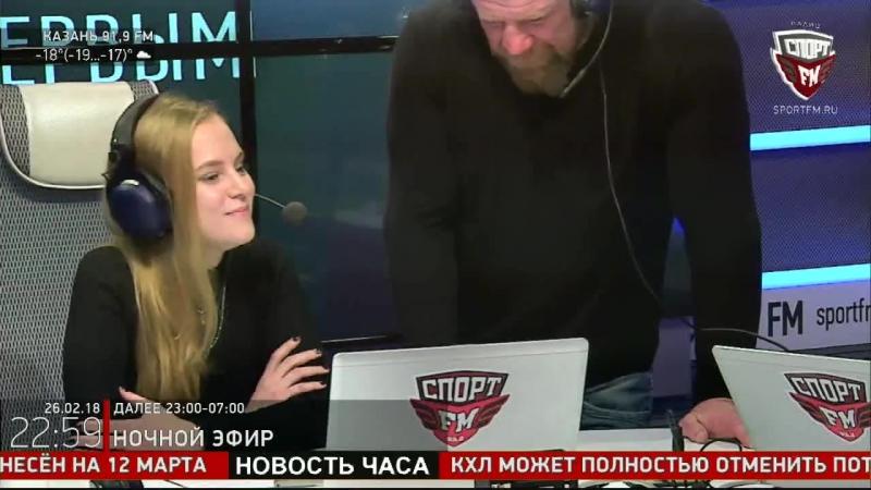 ✩ Джефф Монсон Спорт FM Перемен Виктор Цой группа Кино