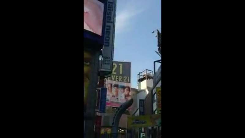 Shibuya area japan Kim Yoo Jung, Park Bo Gum, Jinyoung
