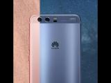 Какого цвета ваши эмоции? Определите по Huawei P10