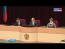 Какие вопросы стали темами повестки очередного заседания Облдумы?