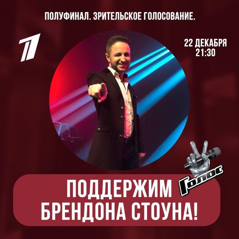 Ирена Десятник   Москва