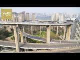 Езда по транспортной развязки в Чунцине напоминает знаменитый аттракцион Американские горки