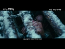 Человек железной воли - ТРЕЙЛЕР 영화 대장 김창수 Man Of Will, 2017 2차 예고편