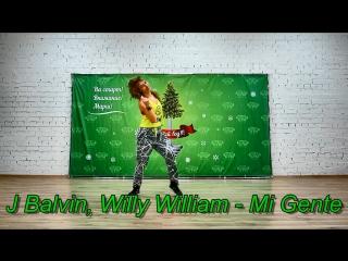 J Balvin, Willy William - Mi Gente