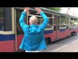 Вован выполняет челлендж в трамвае