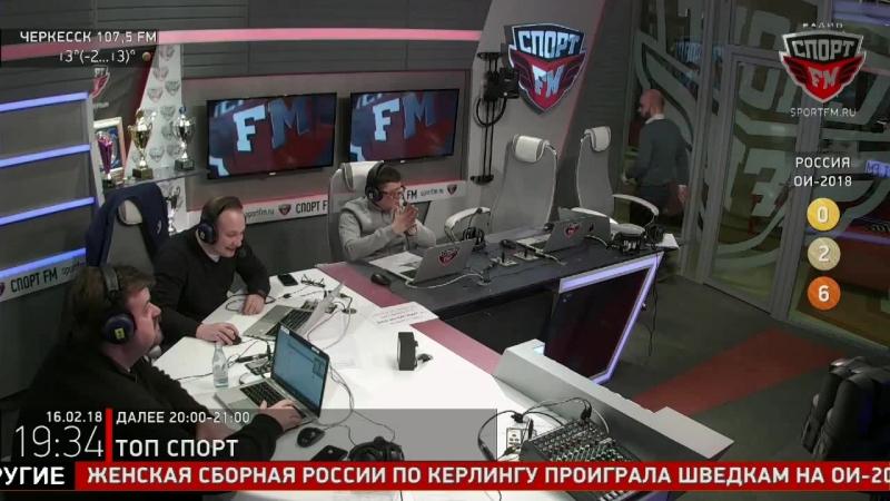 Уткин, Генич, Арустамян и Кытманов в программе 100% Футбола. 16.02.2018