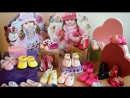 Обувь для Беби Борн, обувь для Реборн