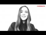 Элджей - Минимал (cover by Анастасия Грибкова),красивая милая девушка очень классно спела кавер,шикарный голос,поёмвсети,талант