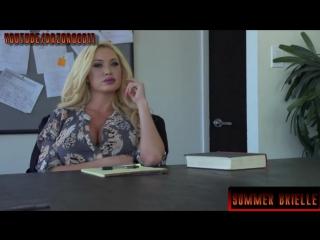 Summer Brielle - Нарезка клипов