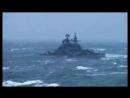 Эскадренный миноносец Северного флота Адмирал Ушаков в штормовом море