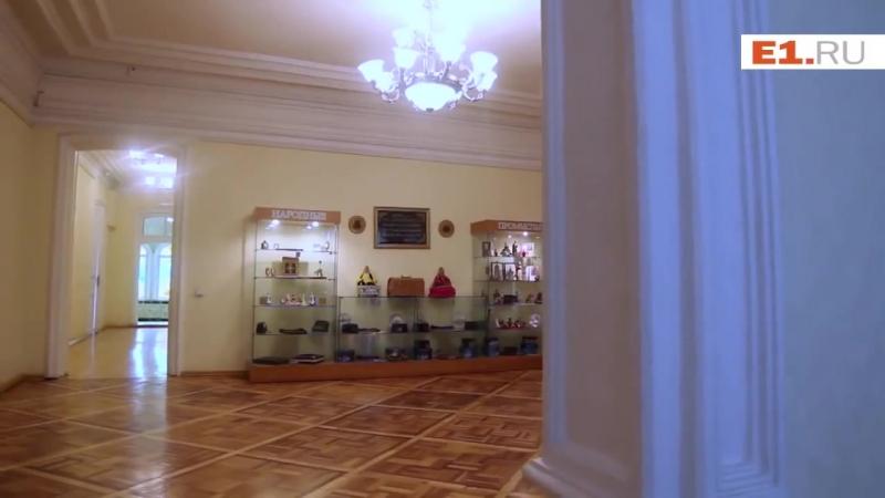 Часть 1 проекта E1RU - Деревянное сокровище Екатеринбурга - Усадьба Агафуровых
