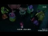 Rus Black Night Town Jackie-O Naruto 27 Ending