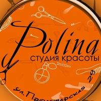 Studio Polina