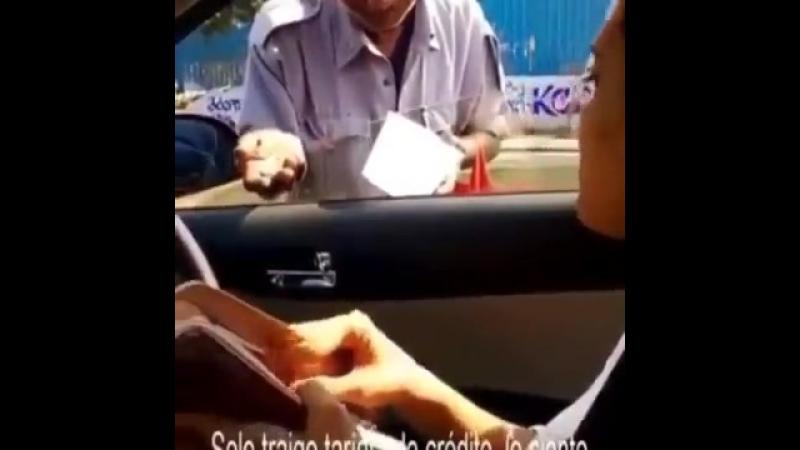 индус безнал
