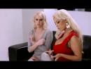 Bridgette B, Cadence Lux (Stage Moms) [Big Tits, Lesbians, Squirt]