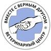 Ветеринарная клиника Верный друг  г. Киров