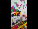 Алан любитель мозаики)