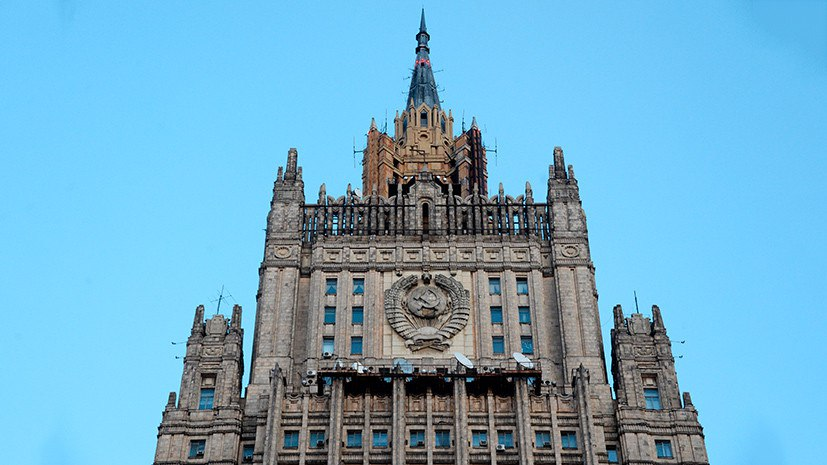 В МИД России выдали предупреждение для россиян